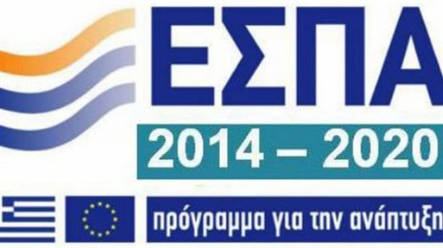 Κρήτη: Στο ΕΣΠΑ το Σχέδιο Δράσης για την λειψυδρία