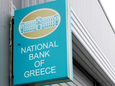 Απεργία εργαζομένων της Εθνικής Τράπεζας