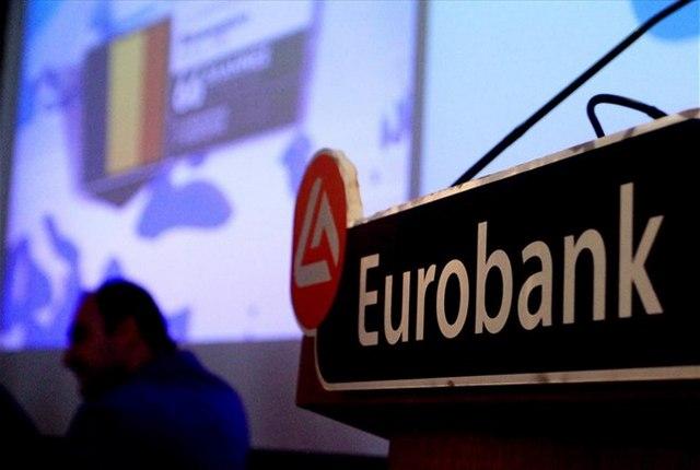 Eurobank: Καθαρά κέρδη 37 εκ. ευρώ το α' τρίμηνο