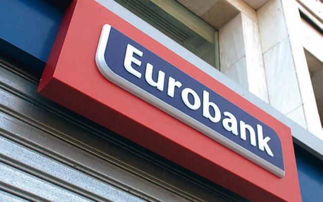 Eurobank: Επεκτείνει την συμφωνία με ΕΤαΕ, στα 260 εκ. η στήριξη σε ΜμΕ