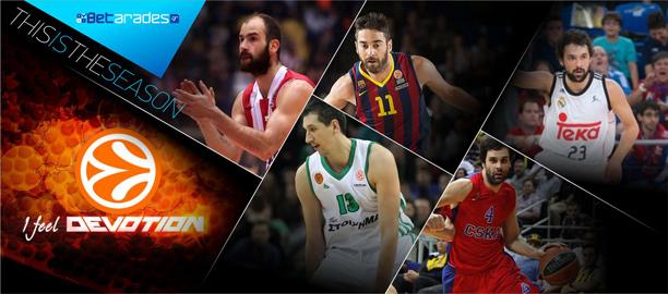 Euroleague: Διπλό μέσα στη Μαδρίτη ο Ολυμπιακός