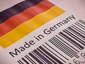 Γερμανία: Αύξηση στις μεταποιητικές παραγγελίες το Σεπτέμβριο