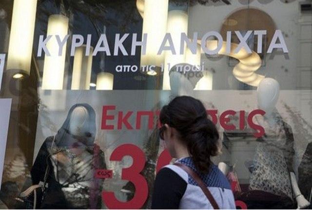Μυλωνάς/ΕΚΑ: Επιτυχής η χθεσινή απεργία των εμποροϋπαλλήλων