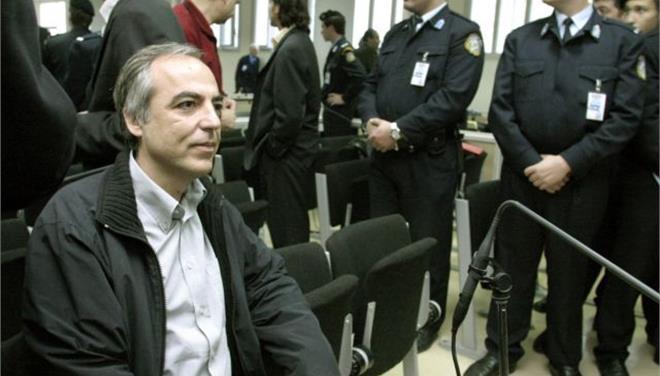 Επέστρεψε στις φυλακές Κορυδαλλού ο Κουφοντίνας