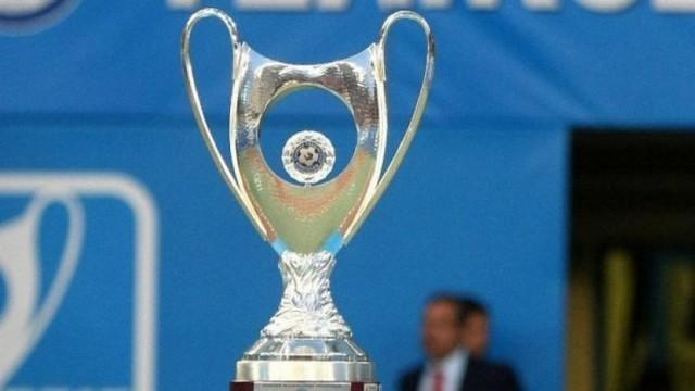 Κύπελλο Ελλάδας: Δεν έβγαλε η κληρωτίδα ντέρμπι «δικεφάλων»