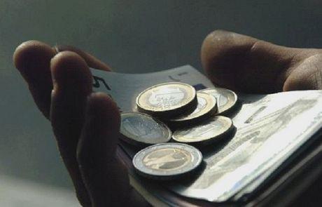 Υποχρεωτικά μέσω τράπεζας η πληρωμή των μισθών