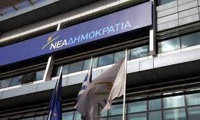 ΝΔ: Ανευθυνότητα και έλλειψη στρατηγικής από τον Τσίπρα