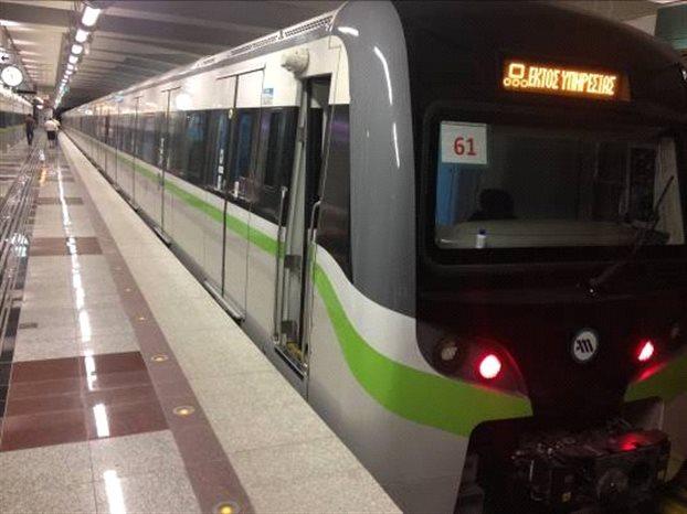 Μετρό: Κλειστοί την Τετάρτη οι σταθμοί «Άγιος Ιωάννης» και «Κεραμικός»