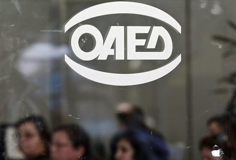 ΟΑΕΔ: Aύξηση των ανέργων που λαμβάνουν επίδομα ανεργίας τον Φεβρουάριο