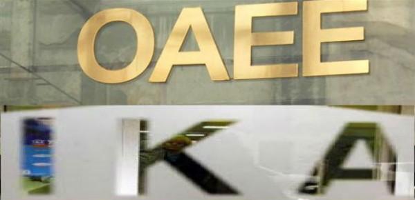 ΟΑΕΕ: Από Σεπτέμβριο σε 11 δόσεις η καταβολή των επιπλέον εισφορών για 70.000 ασφαλισμένους