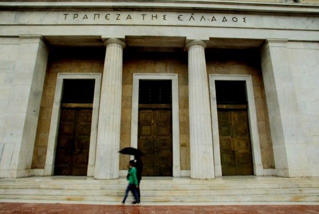 O κώδικας δεοντολογίας των τραπεζών πανάκεια για τους οφειλέτες ή απλό ευχολόγιο