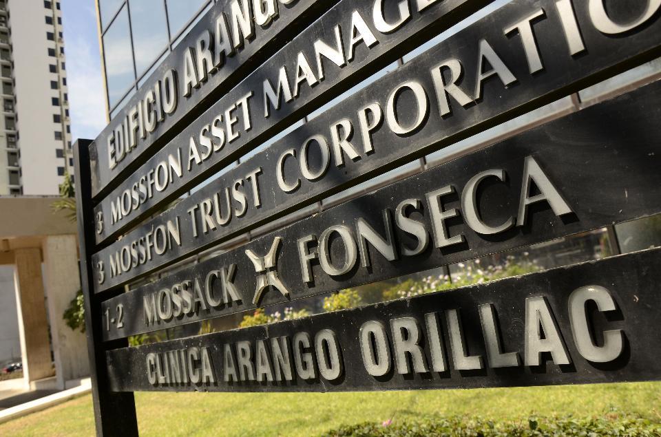 Panama Papers: Στο «στόχαστρο» ο πρωθυπουργός του Πακιστάν