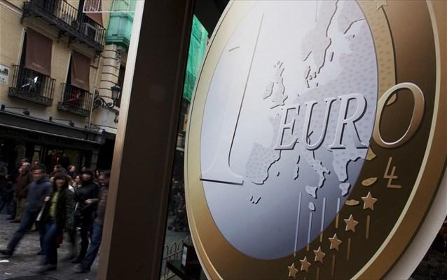 Ανάπτυξη 0,3% για την Ευρωζώνη