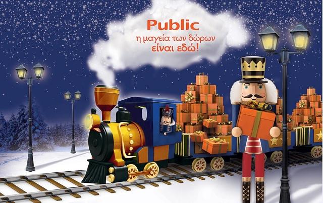 Η καρδιά των Χριστουγέννων χτυπάει και φέτος στα Public και στο public.gr!