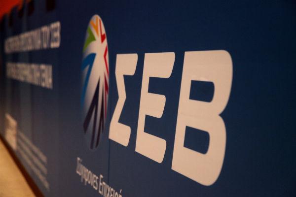 ΣΕΒ: Η Ελλάδα και παράγει και εξάγει