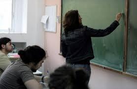 Ποια σχολεία παραμένουν κλειστά την Τετάρτη στην Αττική