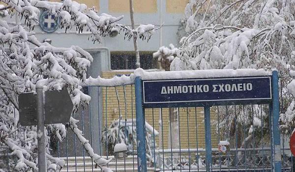 Κλειστά τα σχολεία ως την Παρασκευή στη Θεσσαλονίκη