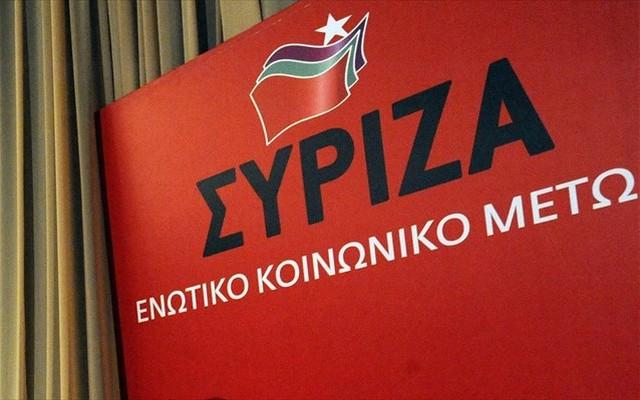 ΣΥΡΙΖΑ: Παραπομπή Κατσίκη στην Επιτροπή Δεοντολογίας ζητούν 16 βουλευτές