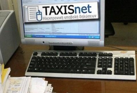Καθυστερήσεις στη σύνδεση ταμειακών μηχανών με το Taxis