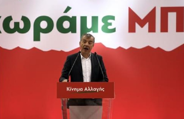 Θεοδωράκης: Τα μεγάλα έργα θέλουν μεγάλες συμπράξεις