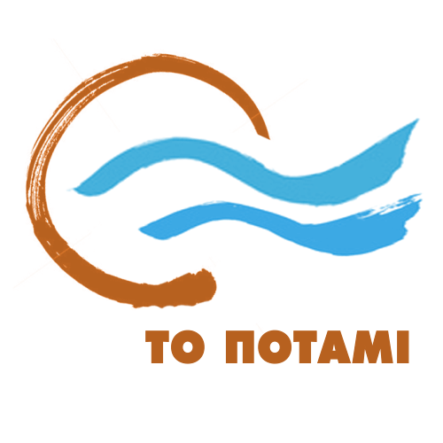 Ποτάμι: Πρέπει να μπει τάξη στα διαδικτυακά μέσα