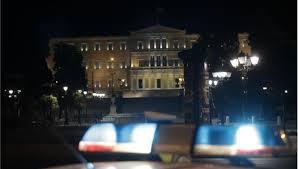 Σε ύψιστη επιφυλακή και η Ιταλία