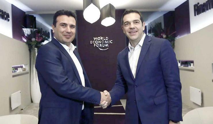 Σκοπιανό: Τα ελληνικά προαπαιτούμενα για τη συμφωνία