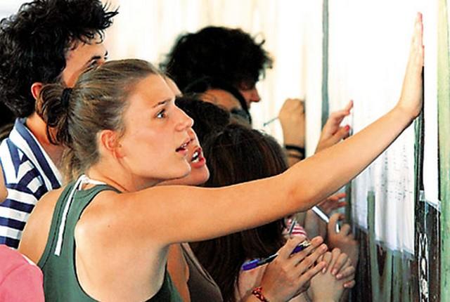 Ποιοι είναι οι όροι χορήγησης στεγαστικού επιδόματος για φοιτητές