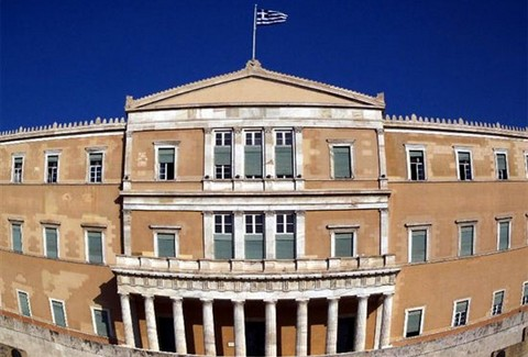 Βουλή: Κατατέθηκε το ν/σ για το κοινωνικό μέρισμα