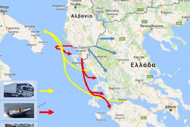 Οι χρυσές διαδρομές των ναρκωτικών - Ο ρόλος της Ελλάδας