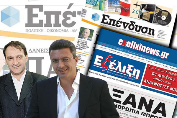 Media: Κι άλλο λουκέτο από τον Νίκο Χατζηνικολάου