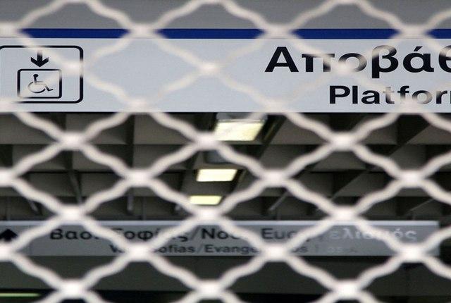 Ποιοι σταθμοί του Mετρό θα είναι κλειστοί το Σαββατοκύριακο