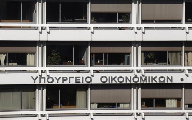 ΥΠΟΙΚ: Εφοριακοί ανάρτησαν πανό με σύνθημα «σταματήστε τη λιτότητα»