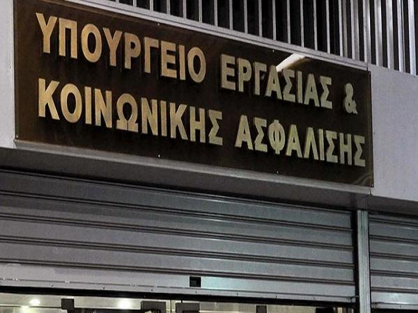 Υπ. Εργασίας: Στο 28% η ανεργία επί ΝΔ - Επί ΣΥΡΙΖΑ υποχώρησε 5 μονάδες
