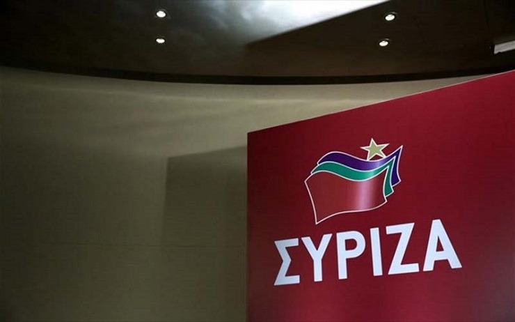 ΚΕ ΣΥΡΙΖΑ: Διακριτά τα ριζοσπαστικά αριστερά χαρακτηριστικά μας
